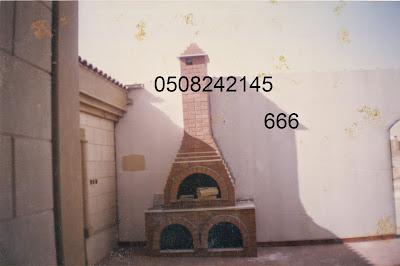 شوايات المنازل بتصاميمها المنوعة