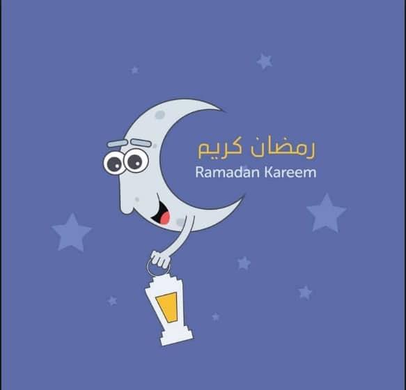 امساكية شهر رمضان 2018-1439