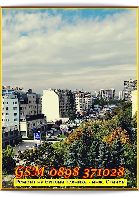 ремонт на перални, ремонт на перални по домовете, ремонт на печки, ремонт на микровълнови в Борово, Манастирски ливади, ремонт на аспиратори, майстор,