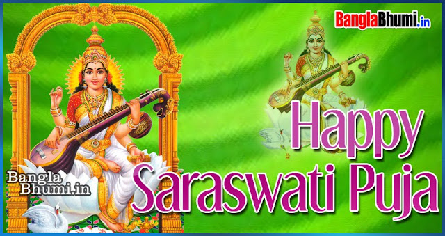 Happy Saraswati Puja Wishing Wallpaper - Happy Basant Panchami