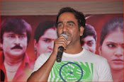 aa iddaru movie press meet-thumbnail-4