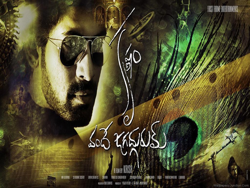 http://1.bp.blogspot.com/-wputV9fV3XU/T8YxY_bu4HI/AAAAAAAA7po/evlxiachMSI/s1600/Krishnam-Vande-Jagadgurum-Movie-Wallpaper.jpg
