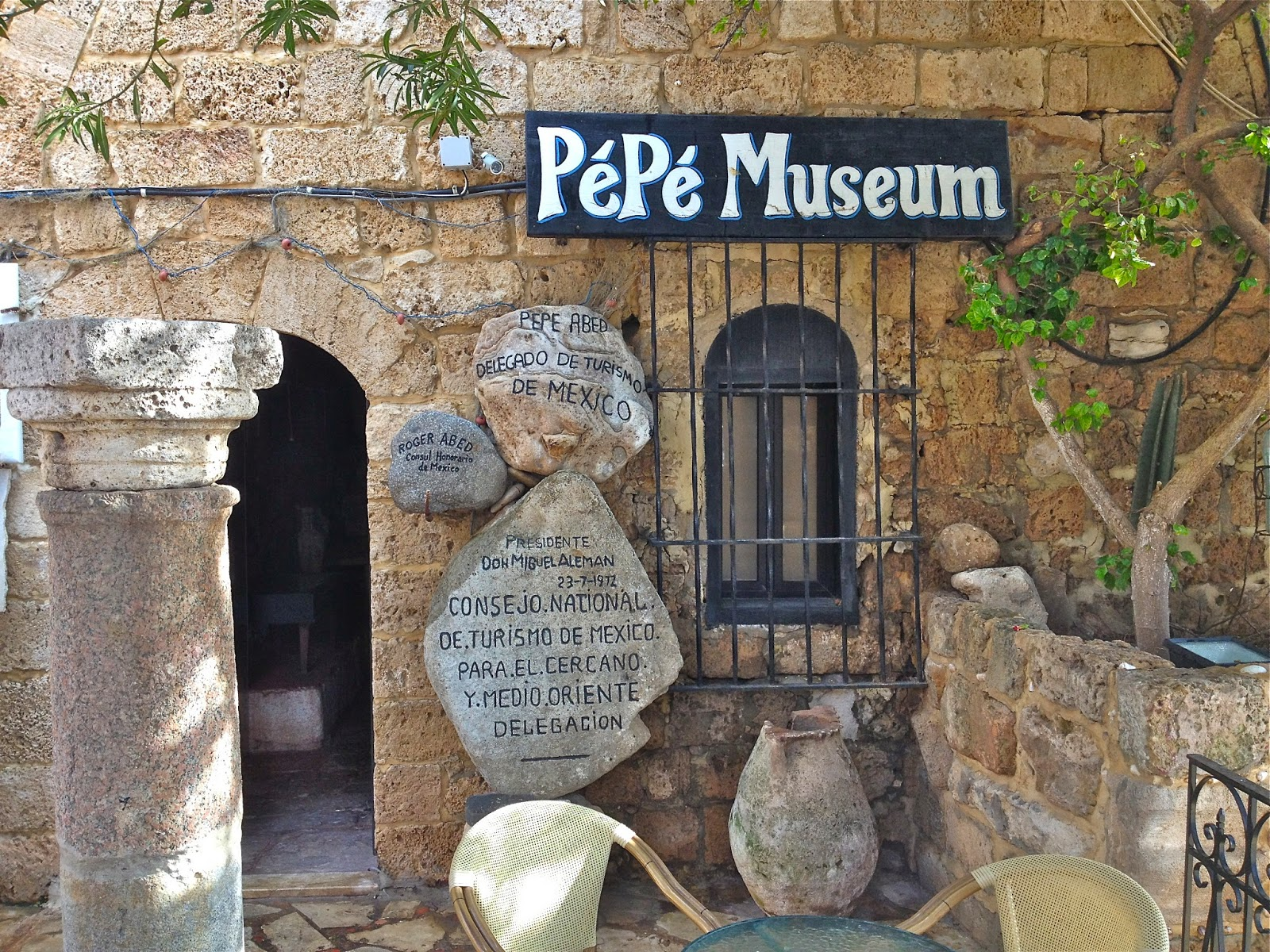 Picture of Pepe Museum in Pepe's Fishing Club in Byblos.