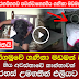 3 Women Arrested for Prostitution in Boralesgamuwa