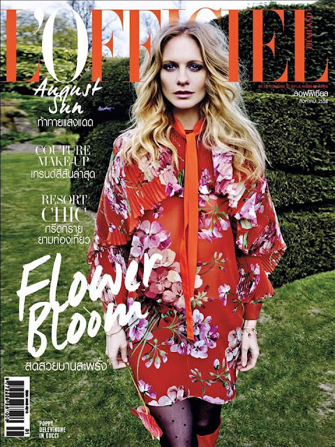 Model, Socialite @ Poppy Delevingne for L'Officiel Thailand, August 2015