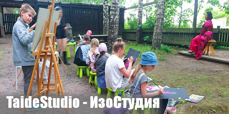 TaideStudio - ИзоСтудия