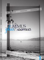 Haemus Plus 2011