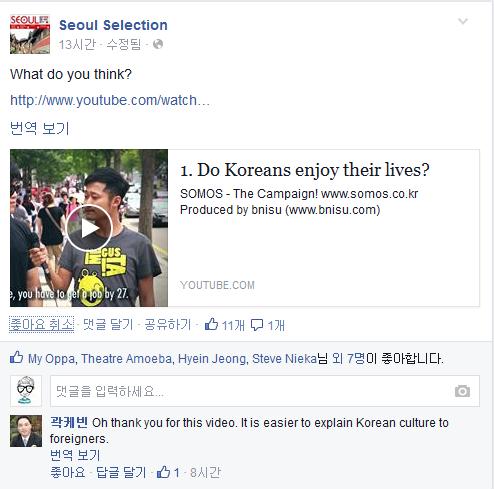 Nauka koreańskiego w domu - część 2