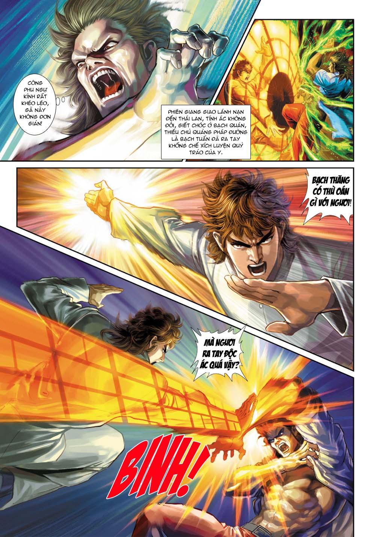 Tân Tác Long Hổ Môn chap 343 - Trang 13