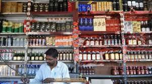 Kerala Alcohol Free State