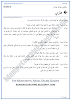 kisan-question-answers-sindhi-notes-for-class-9th