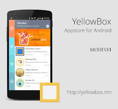 YellowBox Appstore