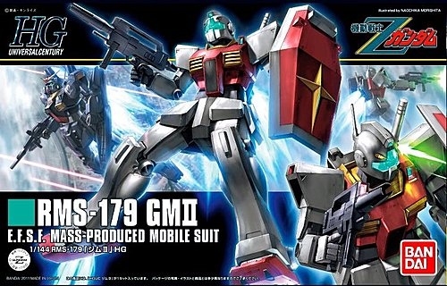 HGUC GM II box art