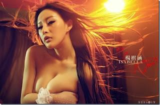 Yang Qihan sexy photo