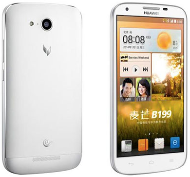 Huawei B199 Smartphone from China