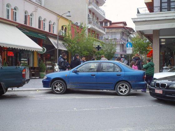 Κατεξοχήν παρκάρισμα