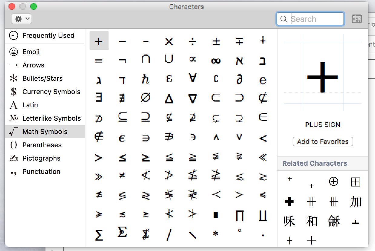 Stuff how to view the special characters in xcode how to get the view i am more familiar with with a search and math category biocorpaavc Choice Image