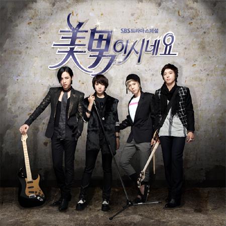 Korean Rocker Fashion