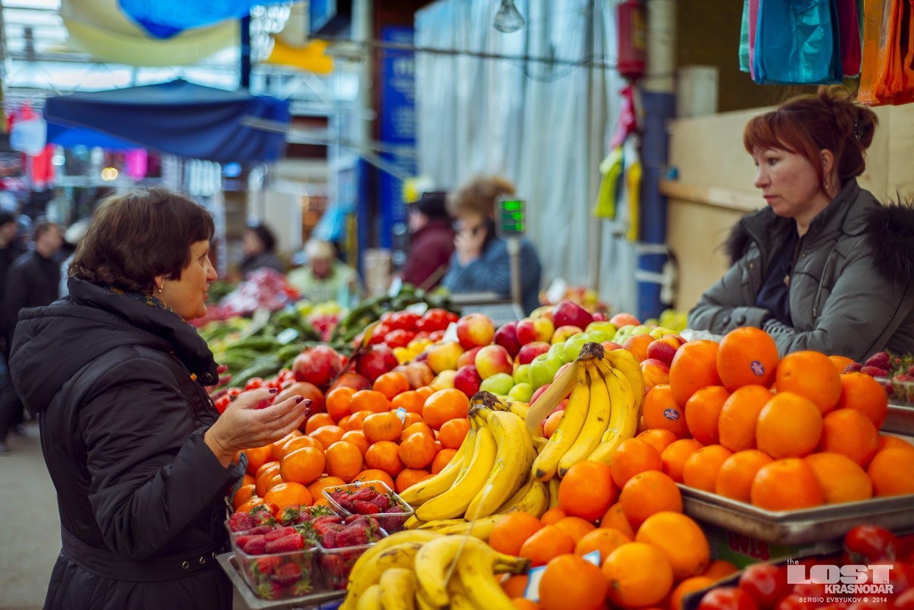 Рынки на Кубани