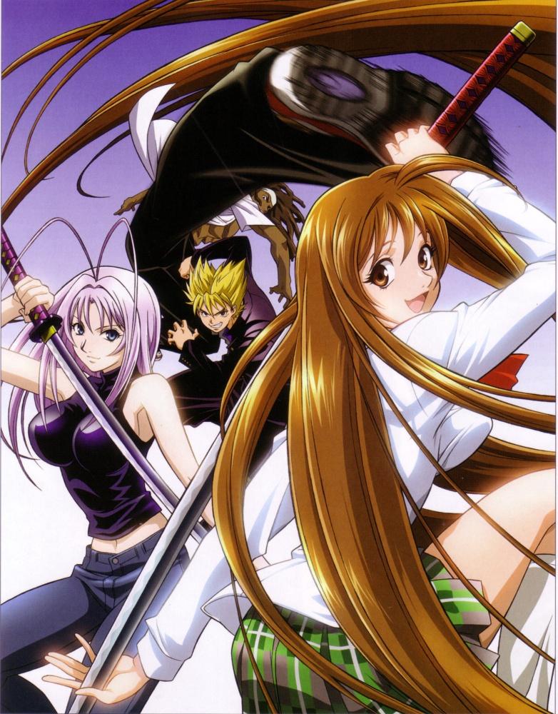 Anime - Tenjo tenge Tenge_tenjou_tenge_picture_52060_suiginto_preview-06353a48