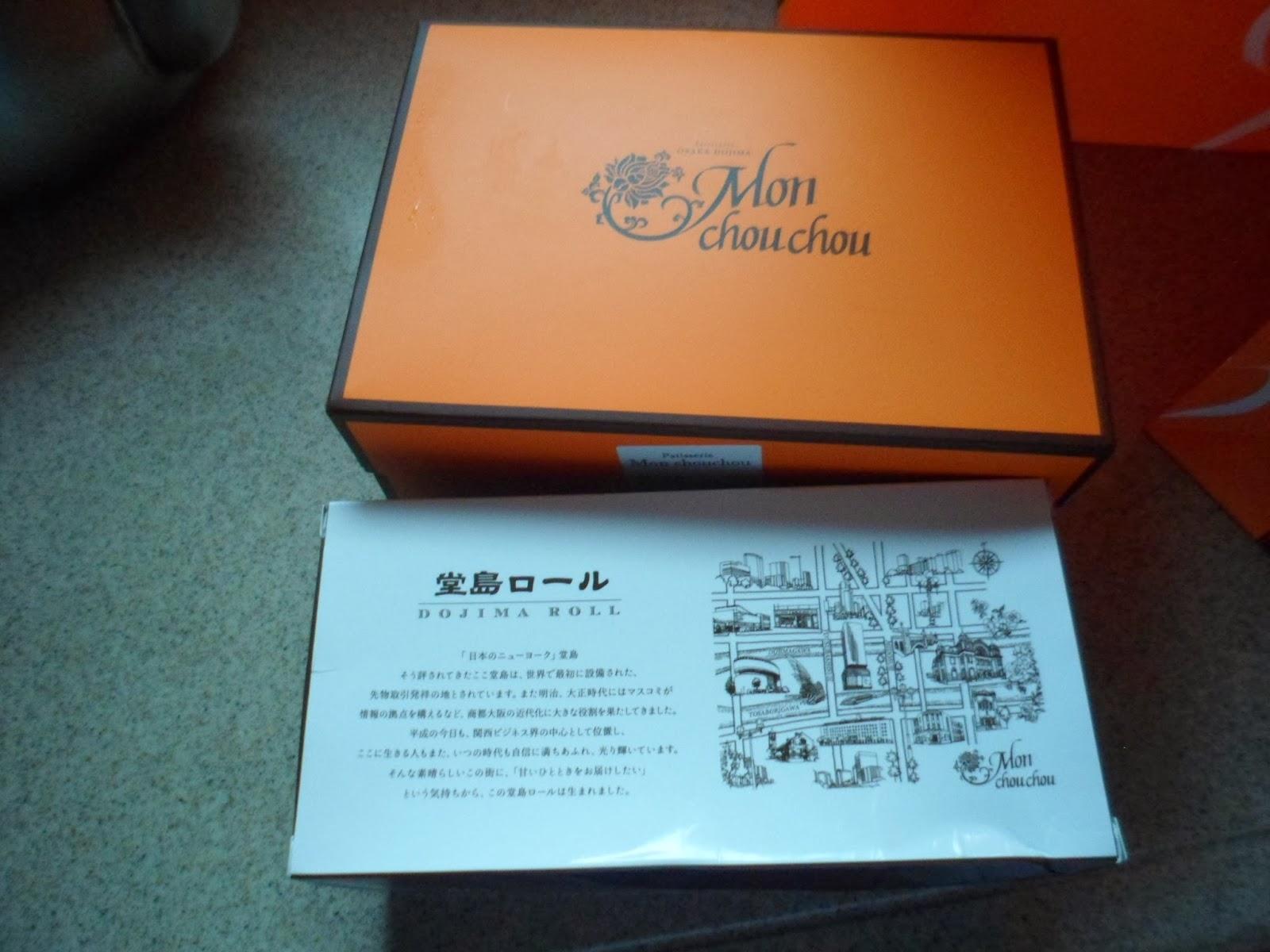 Dojima roll\'s sensational launch in Seoul - Mon Chouchou (Mon Cher ...
