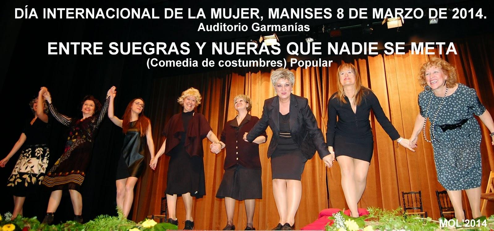 VELADA TEATRAL CON MOTIVO DEL DÍA INTERNACIONAL DE LA MUJER 2014