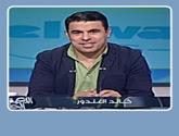 - برنامج اللعبة الحلوة مع بندق - خالد الغندور- حلقة الأربعاء 27-4-2016