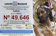 YA A LA VENTA LOTERÍA DE NAVIDAD DE LA HERMANDAD AL PRECIO DE 5 EUROS