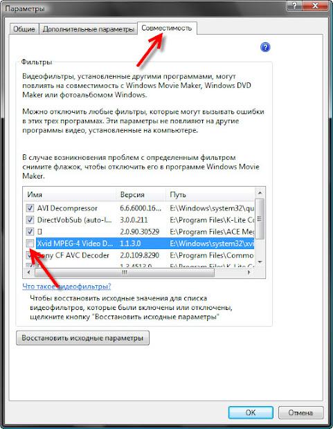 отключение Xvid MPEG-4 Video Decoder в Windows Movie Maker