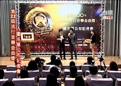 第22屆 金曲獎 入圍名單
