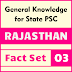 "Rajasthan GK Fact Set 03 - ""Cross Border Districts of Rajasthan"" (राजस्थान के परस्पर सीमावर्ती जिले)"