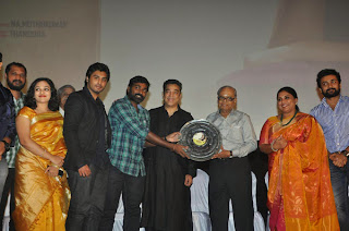 Malini 22 Palayamkottai Tamil Movie Audio Launch Photo Gallery
