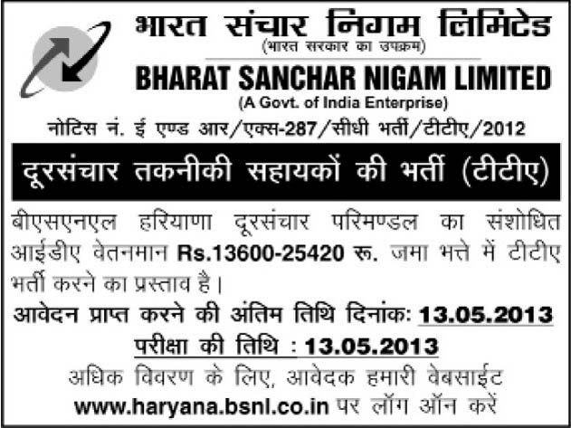 BSNL TTA Job at www.freenokrinews.com