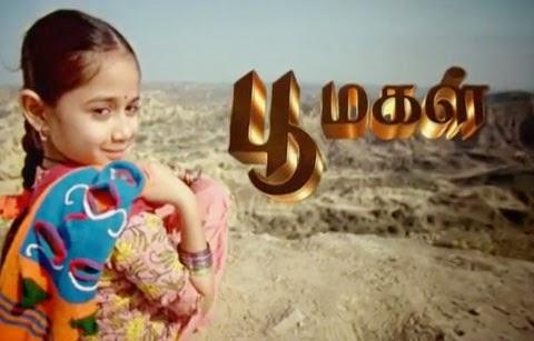 Poomagal – Episode 02 New Tamil Serial 30/01/15