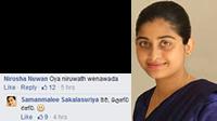 Samanalee hospitalized after ambush