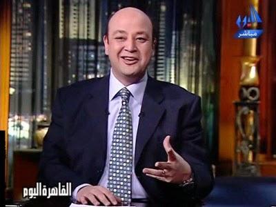 مشاهدة برنامج القاهره اليوم حلقة الاربعاء 26-3-2021 اون لاين - عمرو اديب