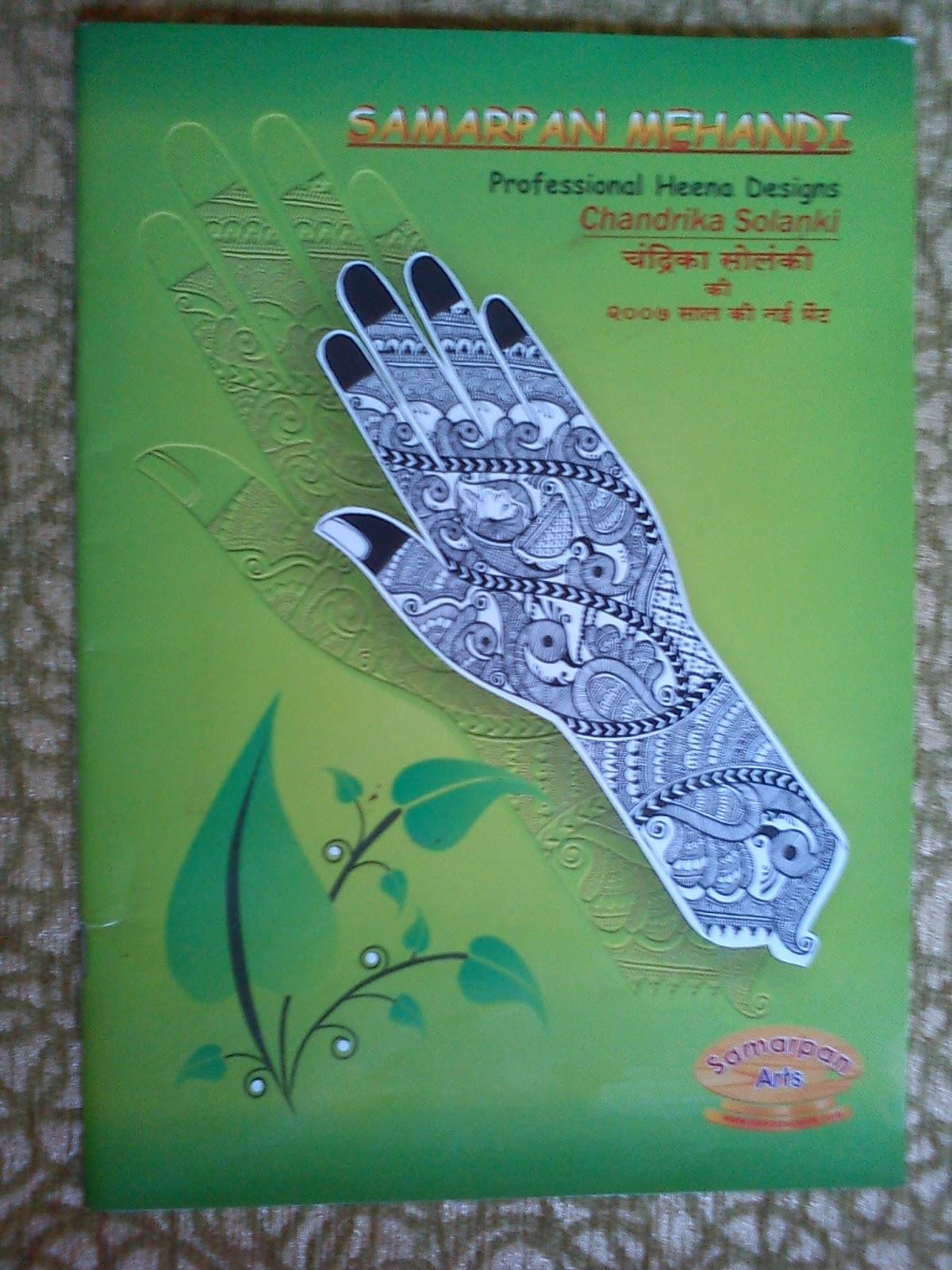 Samarpan Arts My Henna Books