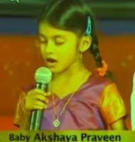 "Baby Akshaya Praveen ""oohinchaleni Melulatho"" song,Download Akshaya praveen calv songs and watch Akshaya praveen calv music videos for free , Free MP3 and Music Video downloads,Baby Akshaya Praveen Sweet Song Video"