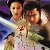 Phim Bộ Trung Quốc Hay - Tiên kiếm kì Hiệp 1 - Full 34/34