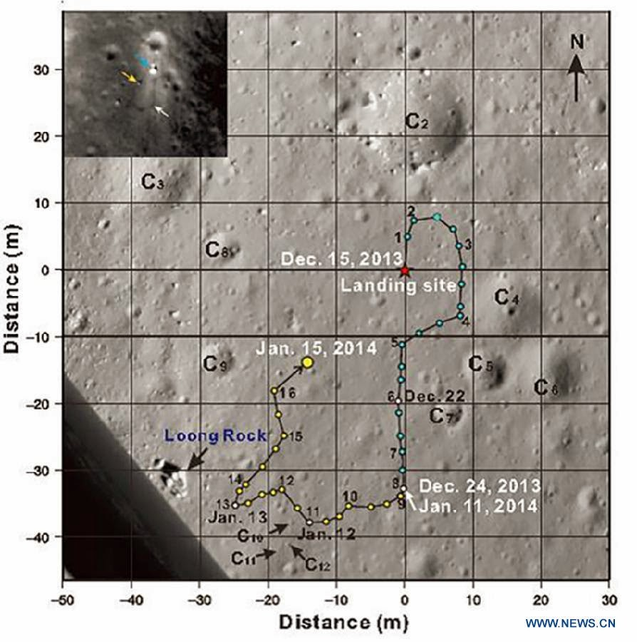 Robô chinês encontra indícios de erupções vulcânicas na lua