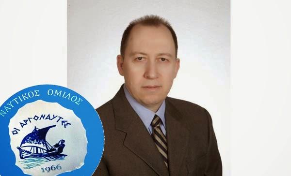 Συγχαρητήρια επιτολή του Αντιπεριφερειαρχή Καστοριάς προς τους αθλητές του Ναυτικού Ομίλου Μαυροχωρίου