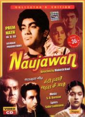Naujawan 1951 Hindi Movie Watch Online