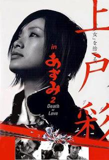 Ver online:Azumi 2: Death or Love (あずみ2:死や愛) 2005