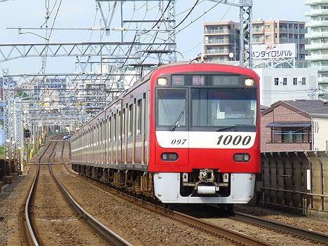 京成電鉄 快速 西馬込行き2 京急1000形