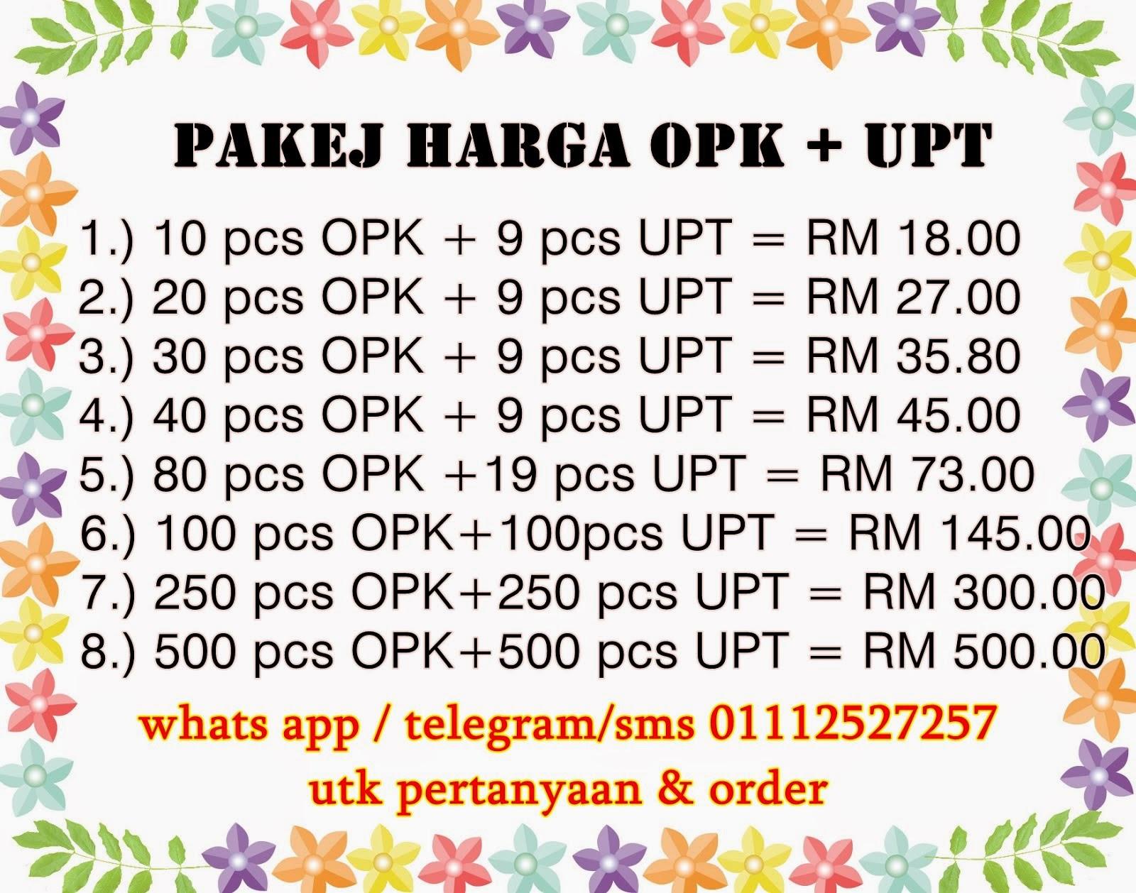 Harga Pakej OPK dan UPT