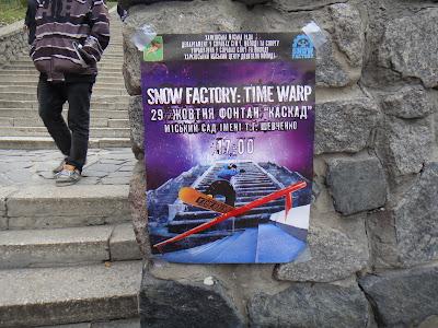 Поездка в Харьков на Snowfactory: Time Warp глазами наших райдеров.