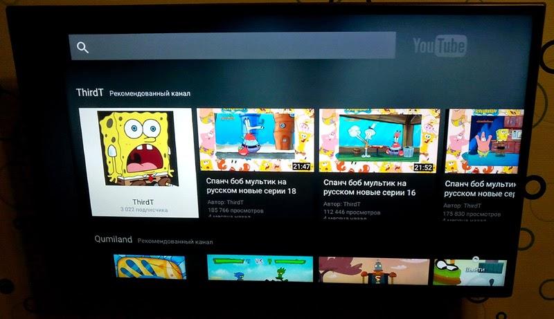 Телевизор LG 32LB650V  просмотр Youtube
