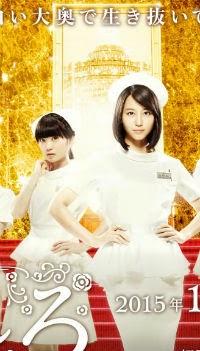 Pure White / Masshiro