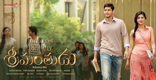 Srimanthudu movie photos Srimanthudu Songs Free Download