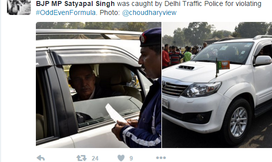 Bharatiya Janata Party MP Satyapal Singh was caught travelling in an even numbered vehicle on Friday   Satyapal Singh, who is also the former Police commissioner of Mumbai, was strangely unaware that Delhi had switched to odd/even traffic rule from today.  Or, he was perhaps hoping that he would be able to use his VVIP status to intimidate cops and get away.